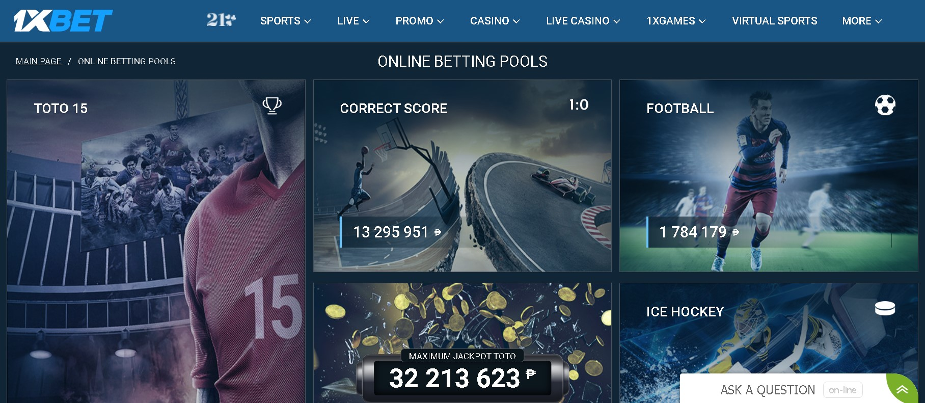 1xbet free betting tips